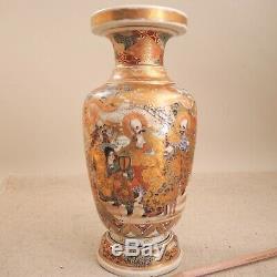 Fine Antique Satsuma Ware Vase Immortal Figures Unusual Mark Japanese Meiji Vtg