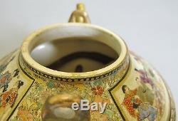 Fine Artist Signed Satsuma Teapot with Children C. 1890 Meiji-era Japanese