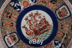 Fine Beautiful Japanese Imari Porcelain Characters Plate