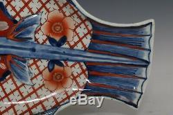 Fine Beautiful Japanese Imari Porcelain Flower Fish Plate