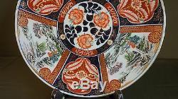 Fine Early 1900 Large Japanese Polychrome Landscape Imari Plate Signed