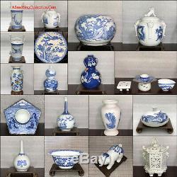 Fine Japanese Edo Hirado Blue & White Porcelain Shishi Lion Mizusashi Water Jar