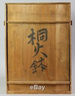 Fine Japanese Gold Makie Wooden Hibachi pair with original wooden box Y44