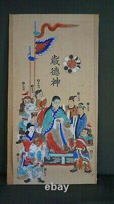 Fine Japanese Hand Painting Royal Court Scene Signed