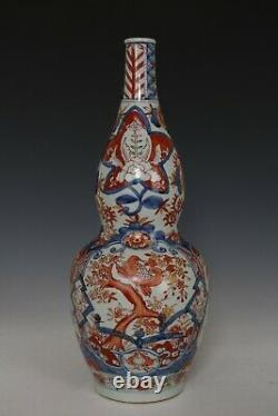 Fine Japanese Imari Porcelain Flower and Bird Peach Vase