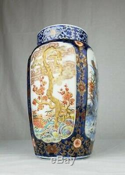 Fine Japanese Imari Porcelain Vase By Koransha Red Orchid Mark Meiji Fukagawa