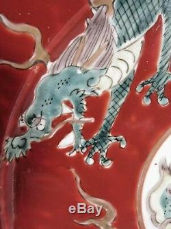 Fine Japanese Japan Kutani Porcelain plate Polychrome Dragon Decor ca. 20th c