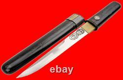 Fine Japanese KWAIKEN / AIKUCHI Lady's Dagger Signed Koto Blade with Horimono