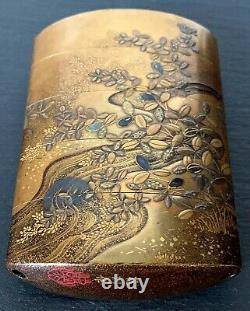 Fine Japanese Lacquered Inro by Kajikawa