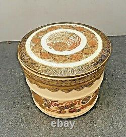 Fine Japanese Meiji Bucket-shaped Satsuma Jar