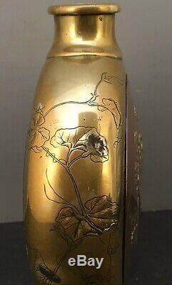 Fine Japanese Meiji Mix-Metal Vase Flask