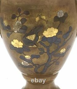 Fine Japanese Meiji Mix-metal Vase With Gold, Silver & Shakudo Inlays