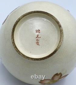 Fine Japanese Meiji Satsuma Jar With Dragon By Kinkozan
