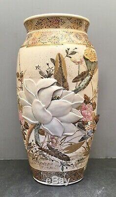 Fine Japanese Meiji Satsuma Vase by Makuzu Kozan