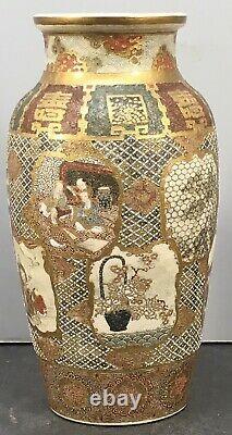 Fine Japanese Meiji Satsuma Vase by Meizan