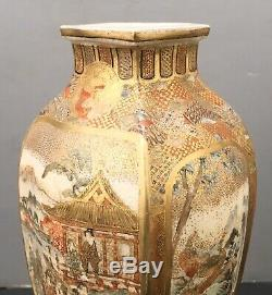 Fine Japanese Meiji Satsuma Vase with Festival Scene, Signed