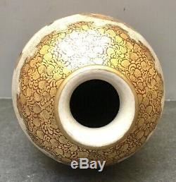 Fine Japanese Meiji Satsuma Vase with Immortals