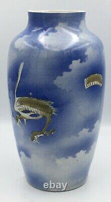 Fine Japanese Meiji Studio Porcelain Vase With Dragon & Clouds