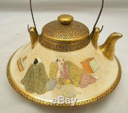 Fine Japanese Meiji tripod Satsuma Teapot, signed