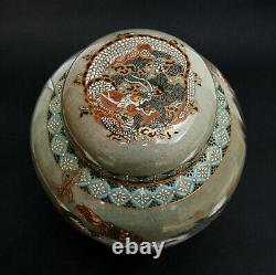 Fine Large Antique Japanese Moriage Crackle Celadon Warring Samurai Meiji Period