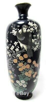 Fine Meiji Black Glass Japanese Cloisonne Silver Wire Enamel Vase c. 1900
