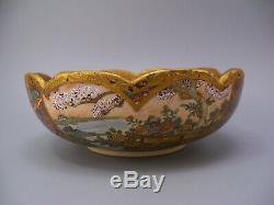 Fine Meiji Period Japanese Satsuma Lobed Bowl
