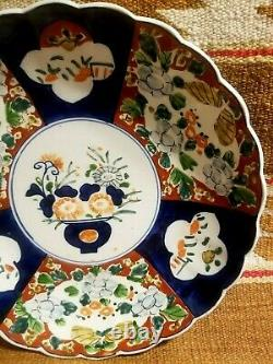 Fine Old Floral Scalloped Japanese Chinese Imari Low Bowl Charger Platter 12'
