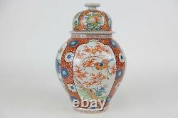 Fine Perfect 19th century Japanese Imari Vase and Cover, Flowers and Birds