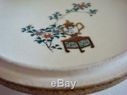 Fine RARE Japanese Kogo Meiji Kinkozan Satsuma Circular Gilt Box Dish & Cover
