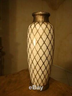 Fine Rare Vintage Hand Made Japanese Signed Porcelain & Bronze Urn Vase