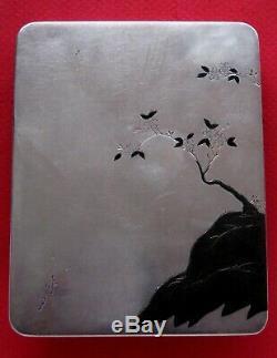 Fine Vintage Japanese Mixed Metal 950 Silver Cigarette Case Signed 6 oz