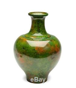 Fine Vintage Japanese Mossy Green Patinated Bronze Ikebana Vase by Shuzan