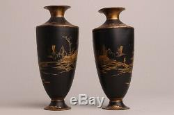Fine pair of 19th century Japanese metal black and gold landcape vases, Fuiji