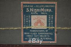 Fine pair of antique Japanese silk embroideries by Sozayemon Nishimura