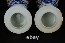 Fine pair of japanese Imari ribbed jars and covers Lion finals 33cm / 13.2 inch
