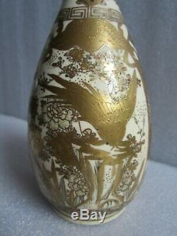 Gorgeous Antique Original Japanese Meiji (1868-1912) Satsuma Fine Vase