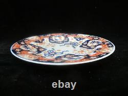 IMARI Japanese Finely Detailed LEAVES Porcelain 8.5 Dessert Salad Plate 6pc Set