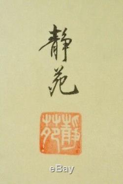 JAPANESE PAINTING SUNRISE PINE Hanging Scroll 74.2 Antique FINE ART Japan c539