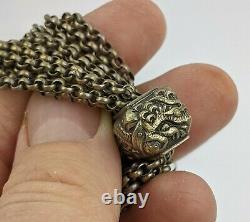 Japanese Antique Dragon Chain for Tobacco Pouch Meiji Period Fine c19th