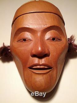 Japanese Fine-Art, Mask, Yakusugi Wood (1,000+ y. O.) Signed Yamanaka UNESCO