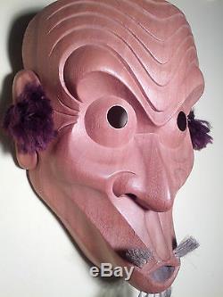 Japanese Fine-Art, Usofuki/Usobuki Mask, Yakusugi Wood, Signed Yamanaka UNESCO
