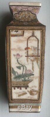 Japanese Meiji Satsuma Finely Decorated Miniature Vase