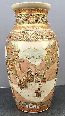 Japanese Meiji Satsuma Vase With Fine Decorations