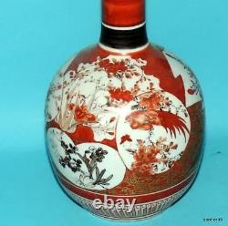 Japanese Porcelain Antique 19thc Fine Kutani Bottle Baluster Vase