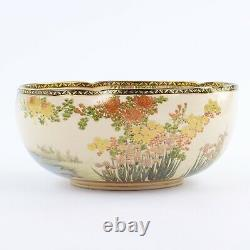 Japanese Satsuma Pottery Fruit Bowl By Maruni, Very Finely Decorated