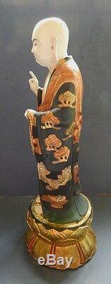 Large & Fine Japanese Kutani Porcelain Figure Of Buddha Early 20th Century