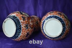 Large Pair Of Fine Antique Hand Painted Japanese Imari Double Gourd Bird Vases