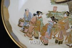 Large and fine quality japanese Satsuma Bowl with ladies in garden, 21.7 cm