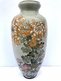 Meiji Period ATQ Japanese Chinese Fine Cloisonne Bronze Butterfly Floral Vase