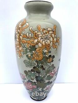 Meiji Period Early 20th Century Japanese Chinese Fine Cloisonne Bronze 12H Vase